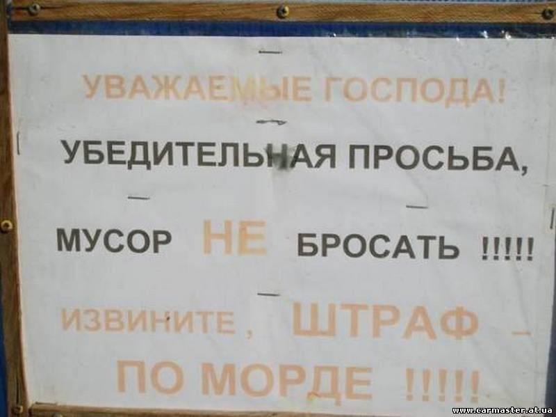 http://carmaster.at.ua/_fr/0/9831467.jpg